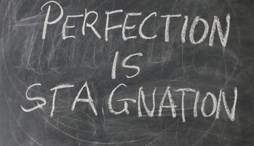 完璧主義を克服する、たった5つの方法【DaiGoも実践】