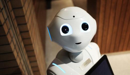 「人工知能は人間を超えるか」が途中まで面白過ぎた【書評】